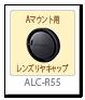 Aマウント用 レンズリアキャップ「ALC-R55」
