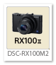 RX100II 「DSC-RX100M2」 デジタルカメラ サイバーショット