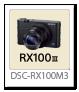 RX100III 「DSC-RX100M3」 デジタルカメラ サイバーショット