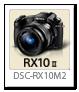 RX10II 「DSC-RX10M2」 デジタルカメラ サイバーショット