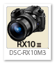 RX10III 「DSC-RX10M3」 デジタルカメラ サイバーショット