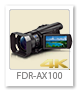 4K ハンディカム 「FDR-AX100」