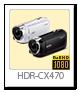 HDハンディカム 「HDR-CX470」