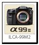 α99II 「ILCA-99M2」 フルサイズ Eマウント デジタル一眼カメラ