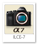 α7 「ILCE-7」 フルサイズ Eマウント デジタル一眼カメラ