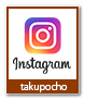 Instagram(takupocho)