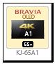 BRAVIA 4K 有機ELテレビ「KJ-65A1」