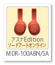 h.ear on Wireless NC(MDR-100ABN)「ソードアート・オンライン アスナ Edition」
