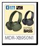 ワイヤレスノイズキャンセリングステレオヘッドセット「MDR-XB950N1」
