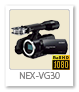Eマウント採用 レンズ交換型 APS-C ハイビジョンハンディカム「NEX-VG30」