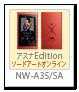WALKMAN Aシリーズ「ソードアート・オンライン アスナ Edition」
