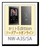 WALKMAN Aシリーズ「ソードアート・オンライン キリト Edition」
