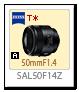 Planar T* 50mm F1.4 ZA SSM 「SAL50F14Z」 単焦点レンズ