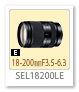 E 18-200mm F3.5-6.3 OSS LE 「SEL18200LE」