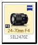 Vario-Tessar T* FE 24-70mm F4 ZA OSS「SEL2470Z」