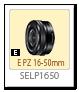 E PZ 16-50mm F3.5-5.6 OSS 「SEL1650」