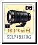 E 85mm F1.8「SELP18110G」