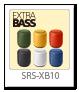 ワイヤレスポータブルスピーカー「SRS-XB10」