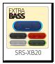 ワイヤレスポータブルスピーカー「SRS-XB20」