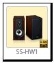 スピーカーシステム 「SS-HW1」