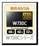BRAVIA W730Cシリーズ