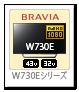 BRAVIA W730Eシリーズ