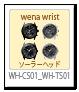 wena wrist Soler head 「WH-CS01_WH-TS01」