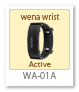wena wrist Active 「WA-01A」 スマートウォッチ