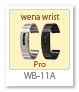 wena wrist pro 「WB-11A」 スマートウォッチ