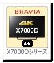 BRAVIA X7000Dシリーズ