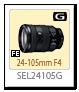 FE 24-105mm F4.0 G OSS 「SEL24105G」