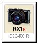RX1R 「DSC-RX1R」 デジタルカメラ サイバーショット