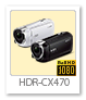 ハイビジョン ハンディカム 「HDR-CX470」