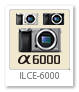 α6000 「ILCE-6000」 フルサイズ Eマウント デジタル一眼カメラ