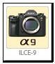α9 「ILCE-9」 フルサイズ Eマウント デジタル一眼カメラ