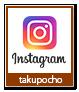 Instagram(takupocho)