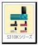 WALKMAN S310Kシリーズ NW-S313K NW-S315K