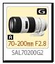 Aマウント 70-200mm F2.8 G 「SAL70200G2」