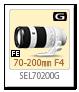 FE 70-200mm F4 G OSS「SEL70200G」
