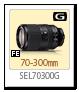 FE 70-300mm F4.5-5.6 G OSS「SEL70300G」