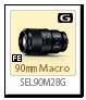 FE 90mm F2.8 Macro G OSS「SEL90M28G」